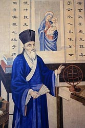 Illustration of Jesuit Father Matteo Ricci