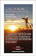 reflection_environment_2009_120