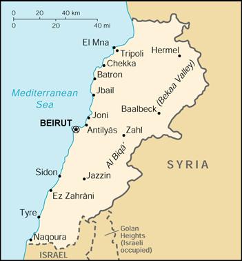 The Good Shepherd Sisters run programs in eastern Lebanon, near Baalbek.